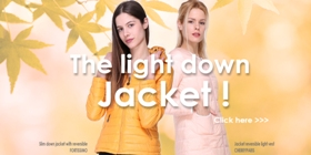 The light down jacket!