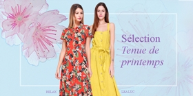 Selection tenue de printemps !