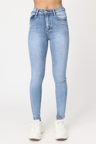 Jeans skinny height-waisted  cotton